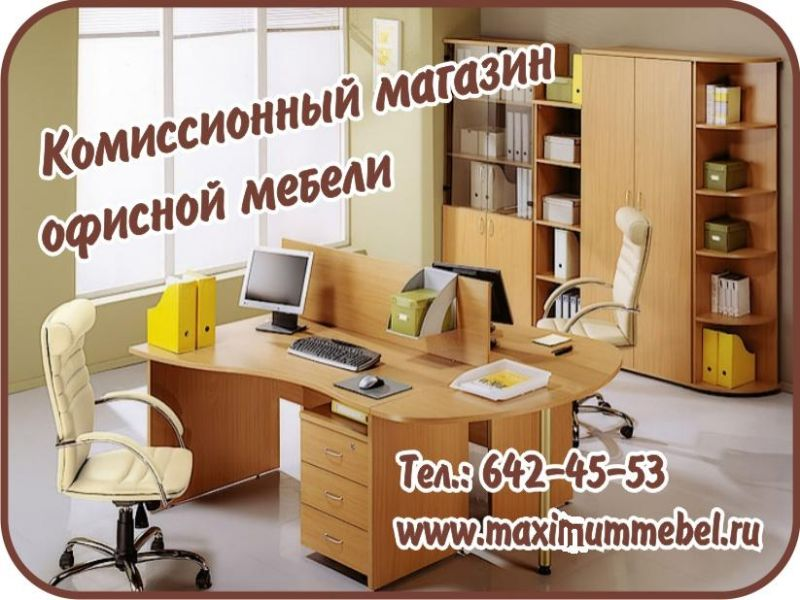 буратино мебель